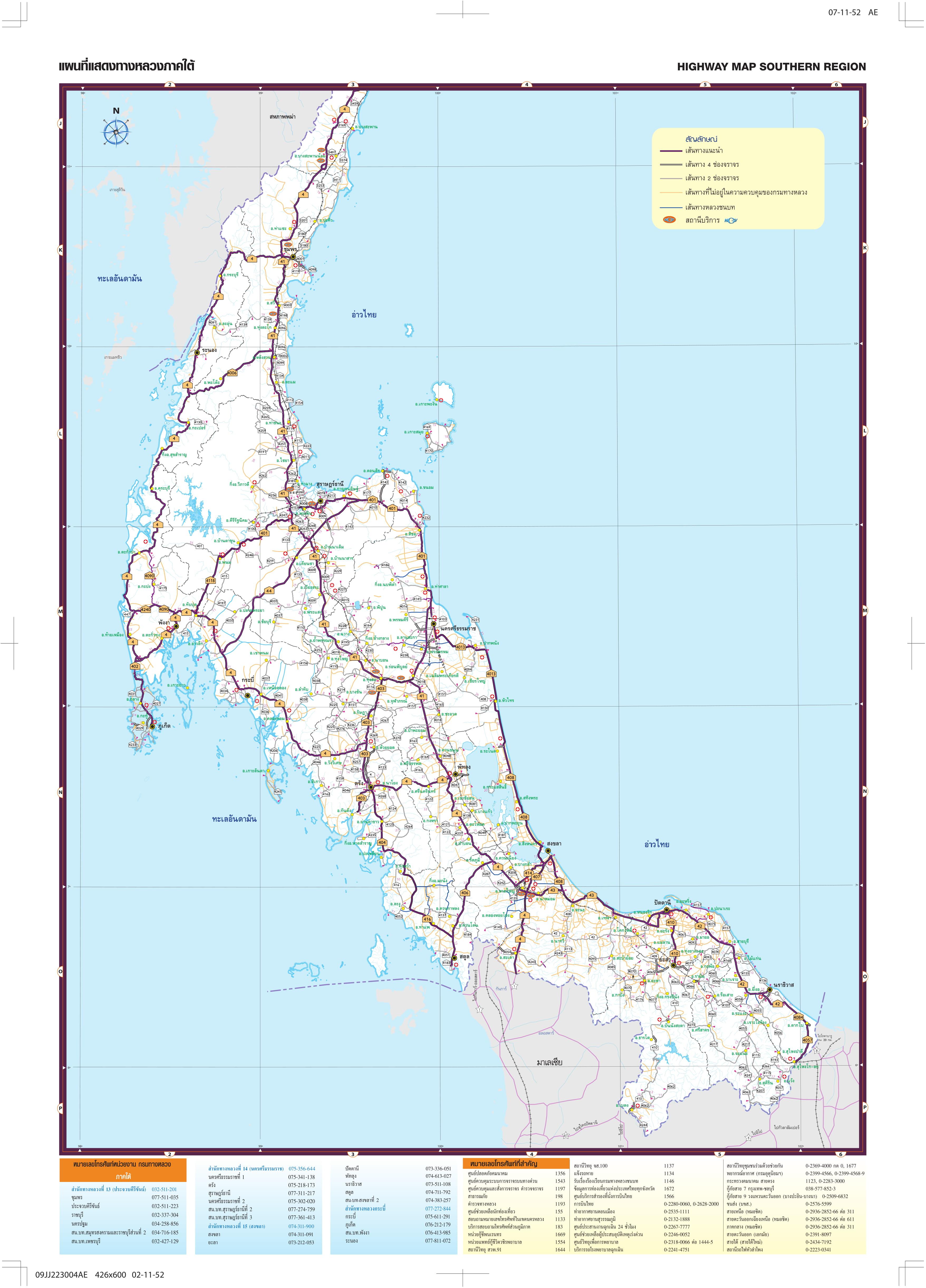 แผนที่แสดงภาคใต้